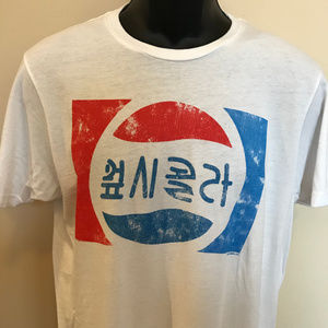 Rare Korean Pepsi Tee Shirt Classic Soda Large